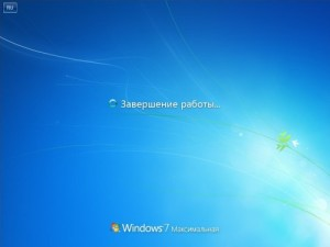 1389550991_vikluchenie_kompyutera_windows7