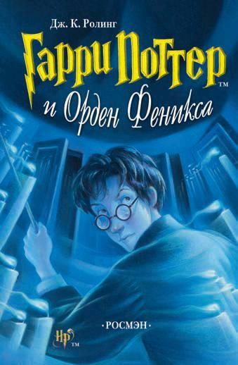 Какая книга самая читаемая в мире