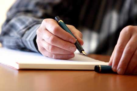 Как называется наука, изучающая почерк