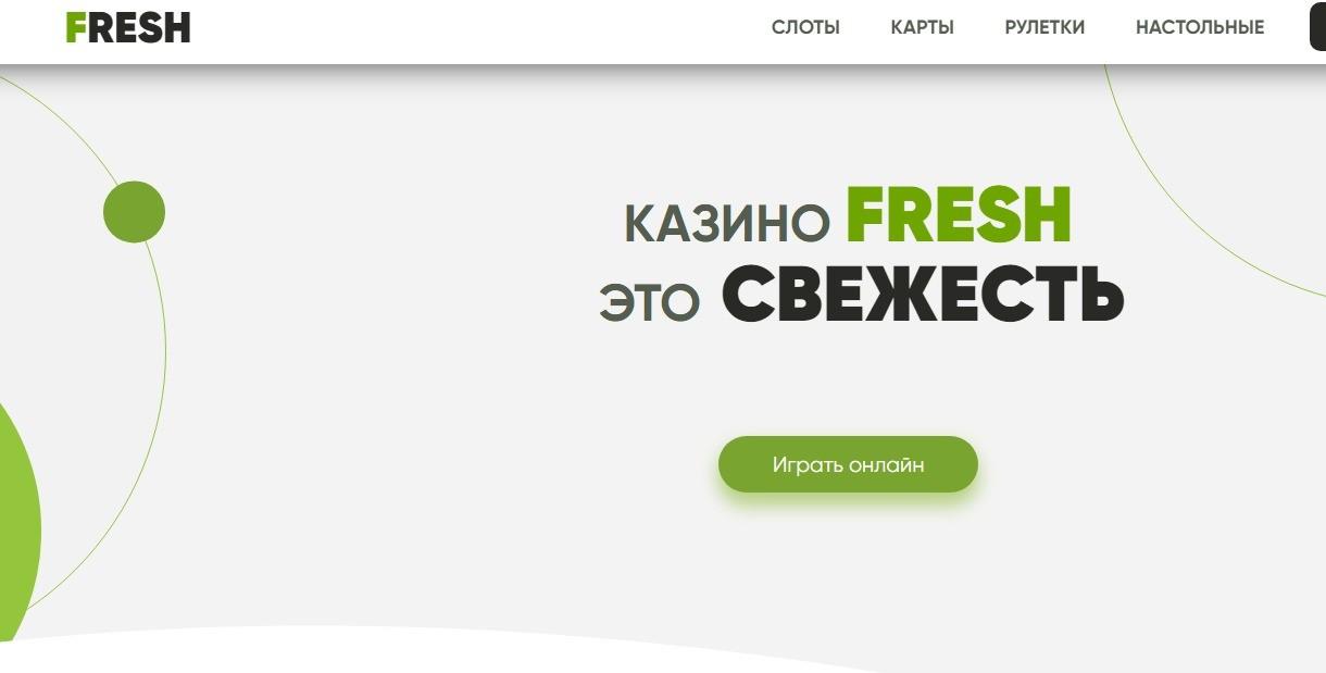 Онлайн казино azino777 мобильная версия 777 руб