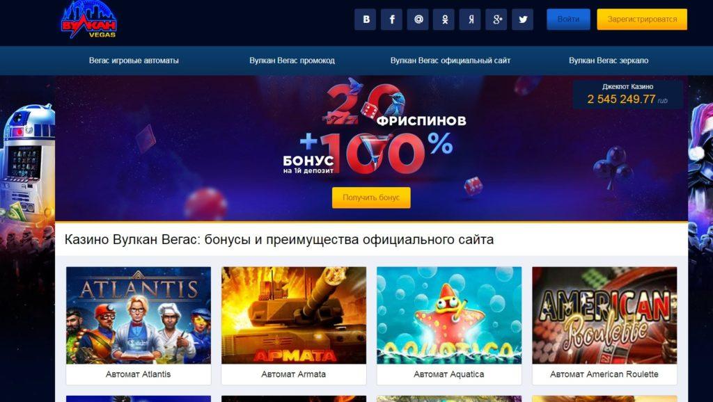 казино онлайн admiral официальный сайт бесплатно