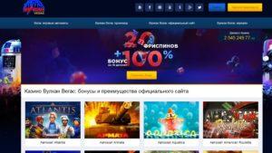 http://kazino-vegas.com/