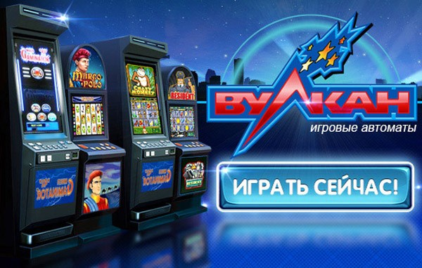 Pokerstars бонусы 2020