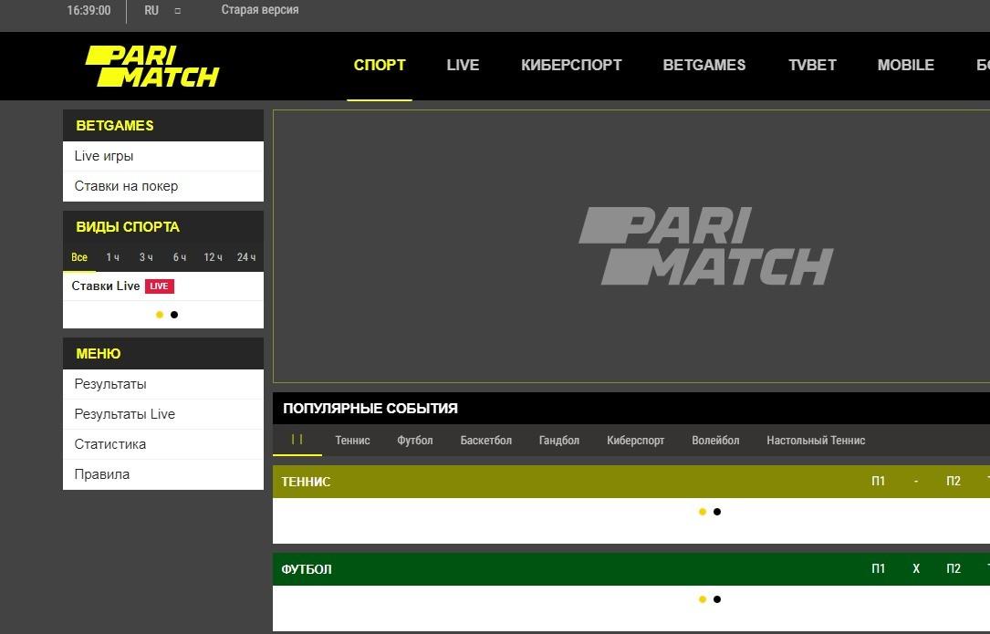 casino-Parimatch