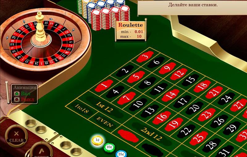 Рулетка на гривны онлайн как играть в карты пенек