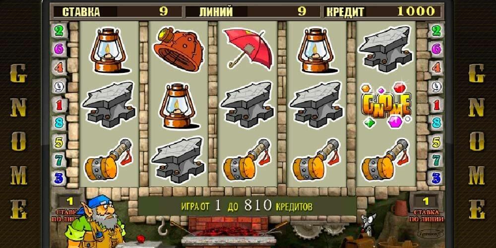 Gnome слот игрового автомата купить игровой советский игровой автомат
